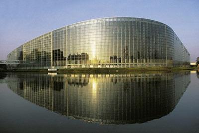 Страсбург. Здание Европарламента